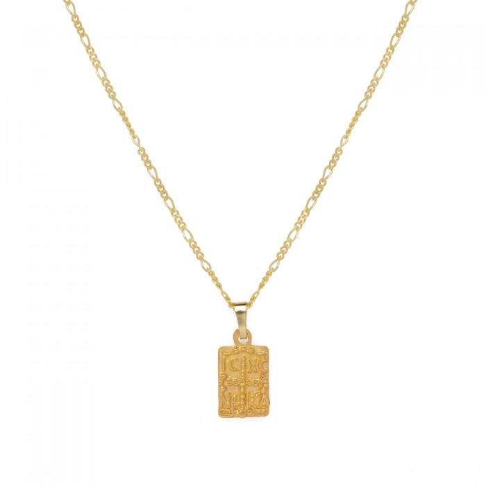Κωνσταντινάτο χρυσό ορθογώνιο κολιέ