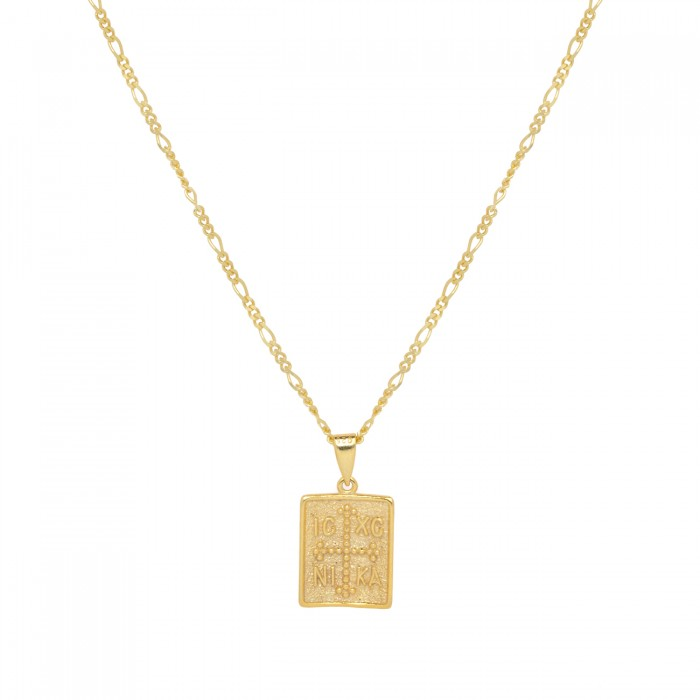 Κωνστατινάτο χρυσό ορθογώνιο